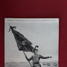 Postales: LOTE 9 POSTALES PRIMER CENTENARIO DE LA GUERRA DE INDEPENDENCIA, REVISTA MENSUAL. VER FOTOS. Lote 147883846
