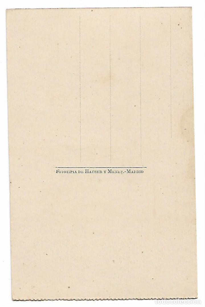 Postales: POSTAL SALA DE ARTILLERIA MUSEO DE ARTILLERIA FOTOTIPIA DE HAUSER Y MENET MADRID - Foto 3 - 150442626