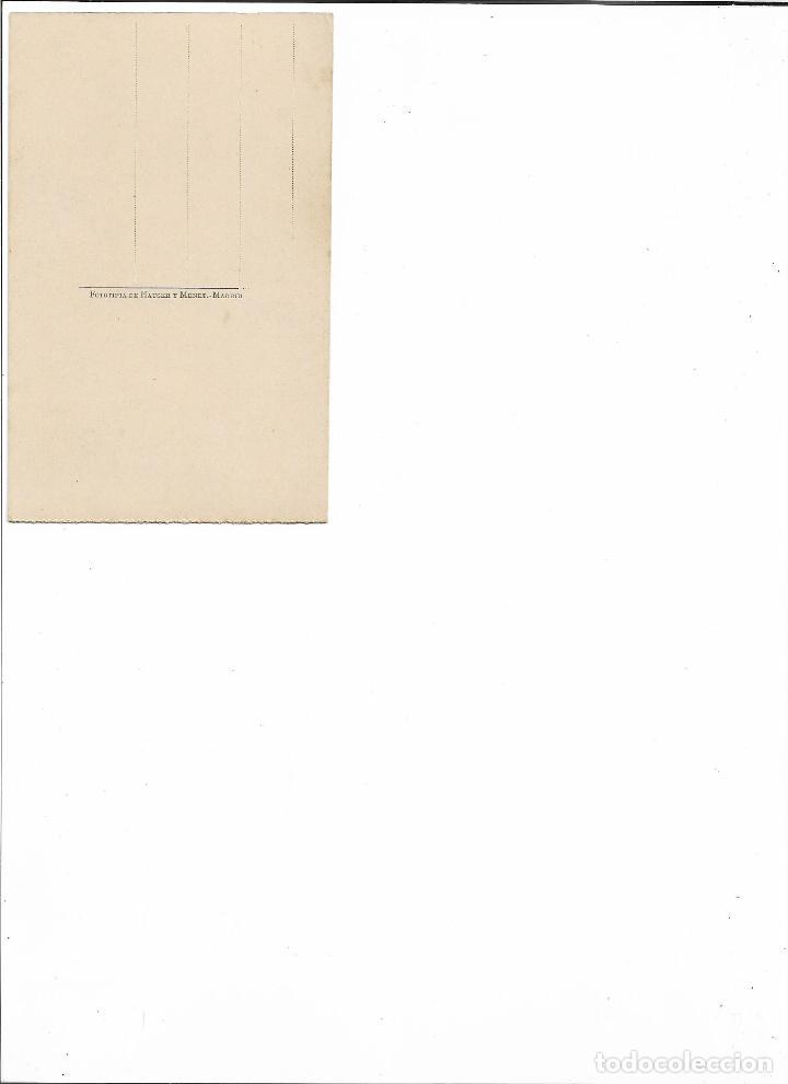 Postales: TARJETA POSTAL MUSEO DE ARTILLERIA SALA DE DAOIZ Y VALVERDE FOTOTIPIA DE HAUSER Y MENET MADRID - Foto 3 - 151225054