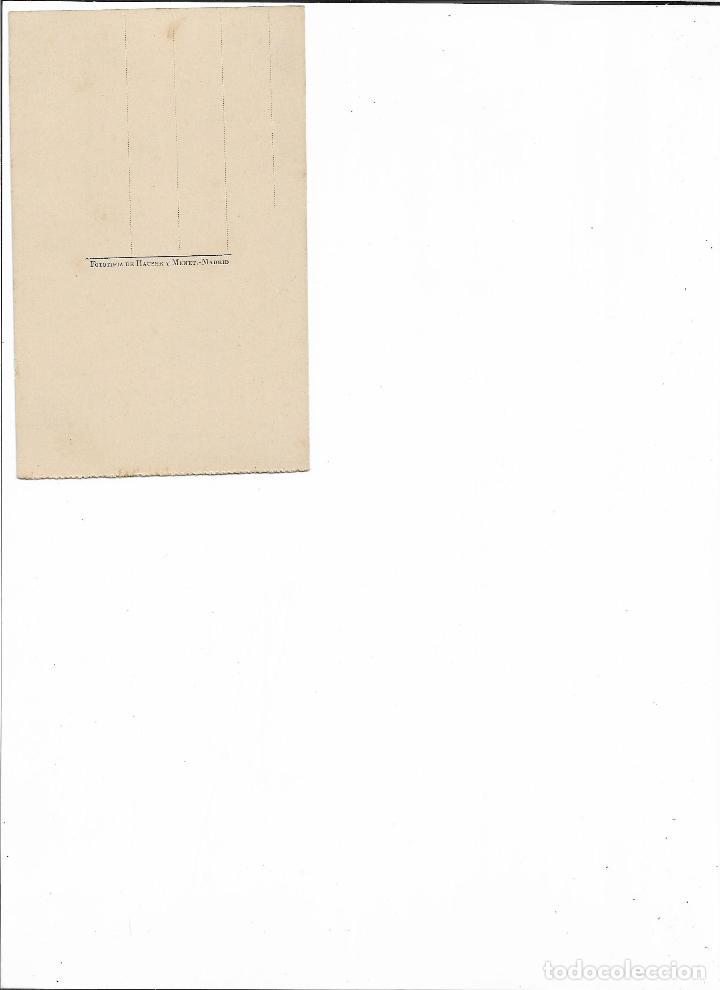 Postales: TARJETA POSTAL MUSEO DE ARTILLERIA SALON DE RECUERDOS HISTORICOS FOTOTIPIA DE HAUSER Y MENET - Foto 3 - 151226078