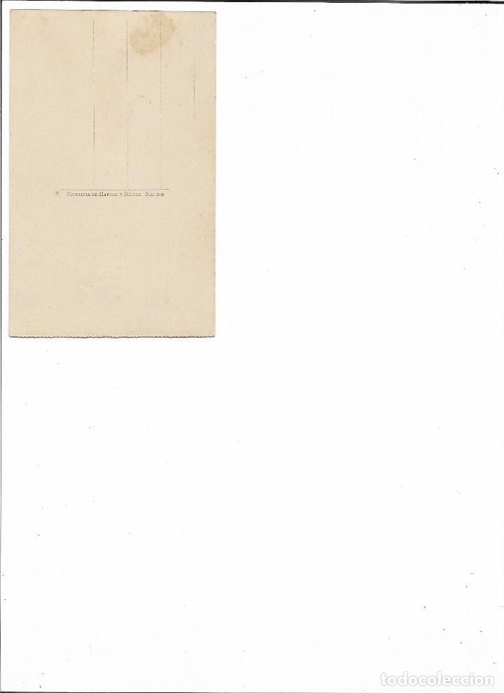 Postales: TARJETA POSTAL MUSEO DE ARTILLERIA PROYECTILES DE ARTILLERIA FOTOTIPIA DE HAUSER Y MENET MADRID - Foto 3 - 151263270