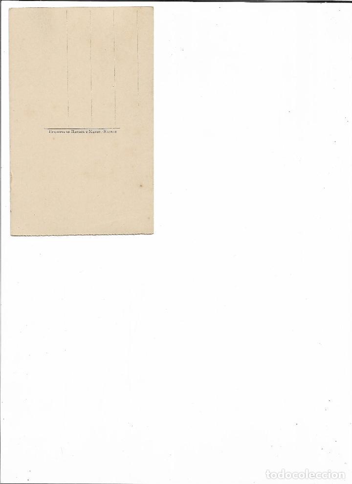 Postales: TARJETA POSTAL MUSEO DE ARTILLERIA SALON DE RECUERDOS HISTORICOS FOTOTIPIA DE HAUSER Y MENET - Foto 3 - 151267014