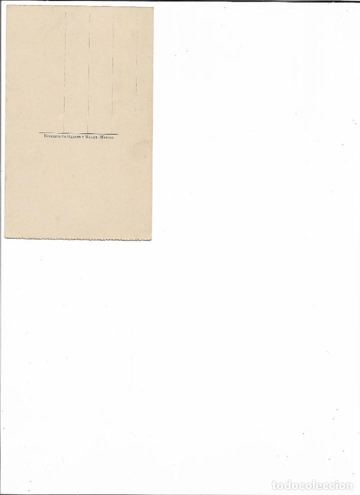Postales: TARJETA POSTAL MUSEO DE ARTILLERIA SALA DE ARTILLERIA FOTOTIPIA DE HAUSER Y MENET MADRID - Foto 3 - 151268434