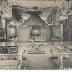 Postales: TARJETA POSTAL MUSEO DE ARTILLERIA SALON DE RECUERDOS HISTORICOS FOTOTIPIA DE HAUSER Y MENET. Lote 151270074