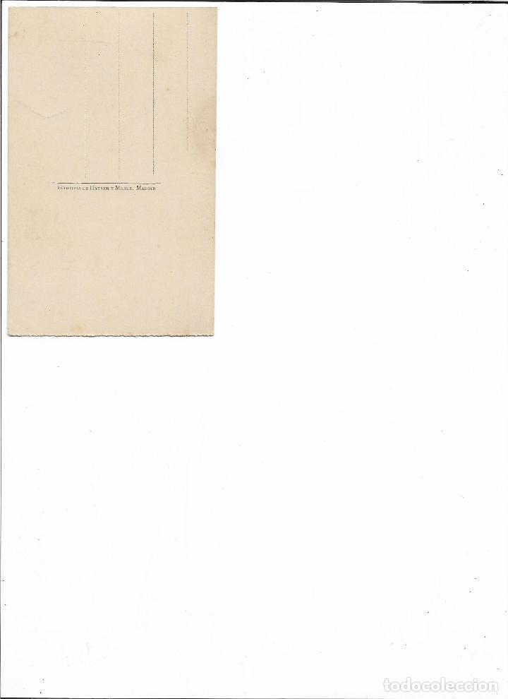 Postales: TARJETA POSTAL MUSEO DE ARTILLERIA SALON DE RECUERDOS HISTORICOS FOTOTIPIA DE HAUSER Y MENET - Foto 3 - 151270074