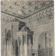 Postales: TARJETA POSTAL MUSEO DE ARTILLERIA SALA ARABE FOTOTIPIA DE HAUSER Y MENET MADRID. Lote 151270506