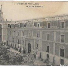 Postales: TARJETA POSTAL MUSEO DE ARTILLERIA FACHADA PRINCIPAL FOTOTIPIA DE HAUSER Y MENET MADRID. Lote 151273910