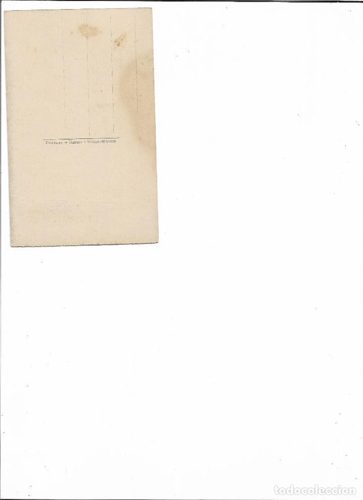Postales: TARJETA POSTAL MUSEO DE ARTILLERIA FACHADA PRINCIPAL FOTOTIPIA DE HAUSER Y MENET MADRID - Foto 3 - 151273910