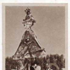 Postales: CONCENTRACIÓN EN HOMENAJE AL CAUDILLO Y AL EJERCITO. MEDINA DEL CAMPO.. Lote 151378262