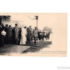 Postales: VISITA DE SS.MM. LOS REYES DE ITALIA PRESENCIANDO EL DESFILE EN LA ESTACIÓN. Lote 154695194