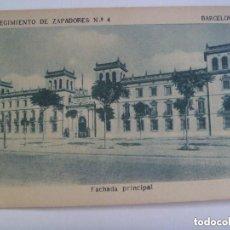 Postales: POSTAL DEL CUARTEL DEL REGIMIENTO DE ZAPADORES Nº 4 DE BARCELONA. PRINCIPIOS DE SIGLO.. Lote 155701642