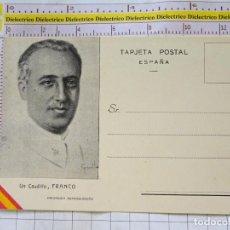 Postales: POSTAL POLÍTICO MILITAR. AÑOS 30 50. UN CAUDILLO FRANCO. 2304. Lote 155863510
