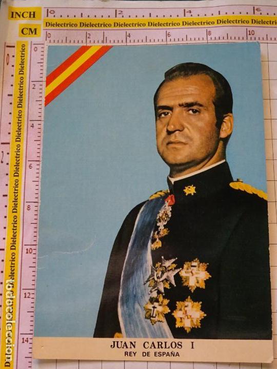 POSTAL POLÍTICO MILITAR. AÑOS 70 80. JUAN CARLOS I REY DE ESPAÑA. 2306 (Postales - Postales Temáticas - Militares)