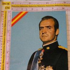 Postales: POSTAL POLÍTICO MILITAR. AÑOS 70 80. JUAN CARLOS I REY DE ESPAÑA. 2306. Lote 155863702