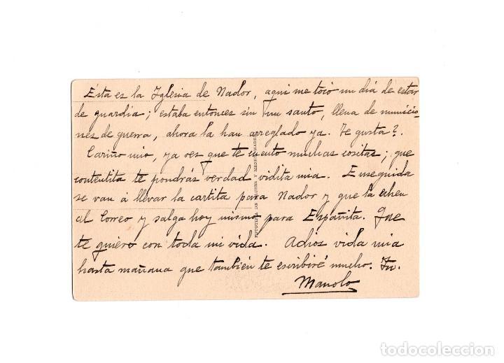 Postales: CAMPAÑA DEL RIF. 1921- LA IGLESIA DE NADOR DESPUÉS DE LA OCUPACIÓN - Foto 2 - 156651154