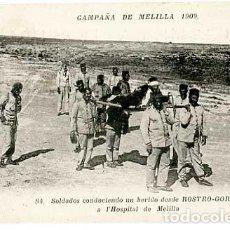 Postales: POSTAL MILITAR CAMPAÑA DE MELILLA 1909 SOLDADOS LLEVANDO HERIDO DESDE ROSTROGORDO A HOSPITAL MELILLA. Lote 158735142