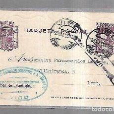 Postales: TARJETA POSTAL. CENSURA MILITAR. ZAMORA. 1938. Lote 159639570