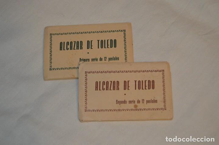 SET DE PRIMERA Y SEGUNDA SERIE DE POSTALES DEL ALCAZAR DE TOLEDO - MUY ANTIGUAS - RARAS - ENVÍO 24H (Postales - Postales Temáticas - Militares)