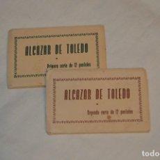 Postales: SET DE PRIMERA Y SEGUNDA SERIE DE POSTALES DEL ALCAZAR DE TOLEDO - MUY ANTIGUAS - RARAS - ENVÍO 24H. Lote 160883886