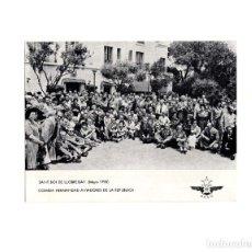 Postales: COMIDA HERMANDAD AVIADORES DE LA REPÚBLICA.(AVIACIÓN). SANT BOI DE LLOBREGAT 1976. Lote 161771470