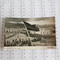 Postales: 'ALGECIRAS' EMBARCANDO EN EL TRANSBORDADOR 'VIRGEN DE AFRICA TROPAS REGULARES CON INTRAHISTORIA. Lote 163874234