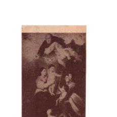 Postales: POSTAL FRENTE DE JUVENTUDES.. Lote 165107806