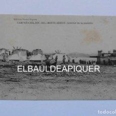 Postales: CAMPAÑA DEL RIF 1921 MONTE ARRUIT. INTERIOR DE LA POSICION. HAUSER Y MENET. CCTT. Lote 165340518