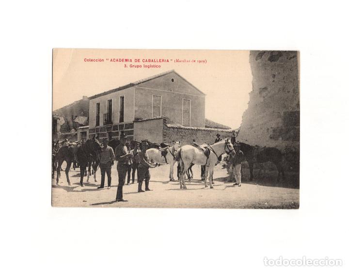 COLECCIÓN ACADEMIA DE CABALLERÍA.-MARCHAS DE 1909.-GRUPO LOGÍSTICO (Postales - Postales Temáticas - Militares)
