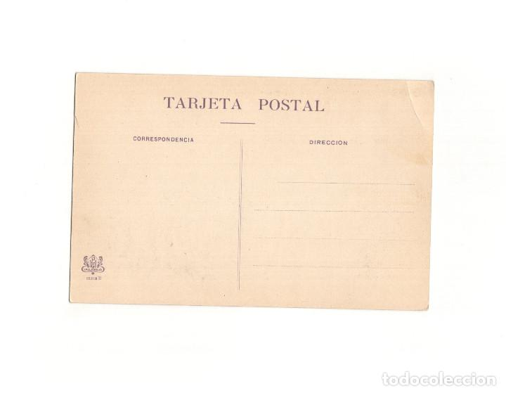 Postales: COLECCIÓN ACADEMIA DE CABALLERÍA.-MARCHAS DE 1909.-GRUPO LOGÍSTICO - Foto 2 - 165880402