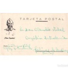 Postales: TRAJETA POSTAS FRANCISCO FRANCO. VIVA ESPAÑA. ENTRE MILITARES. CUERPO DE INTENDENCIA.. Lote 166202386