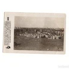 Postales: CAMPAÑA DE MARRUECOS - BANQUETE CAMPAMENTO DEL ZOCO EL ARBA. GENERAL AGUILERA. CLICHÉ. CAMPÚA.. Lote 166569538