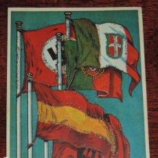 Postales: POSTAL PATRIOTICA, !!VIVA ESPAÑA !!. URIARTE. ZARAGOZA. BANDERA NAZI, FALANGE, ESCRITA EN EL FRENTE . Lote 166584566