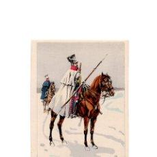 Postales: LES UNIFORMES DU PREMIER EMPIRE. LANCIERS POLONAIS DE LA GARDE. CAVALIER. Lote 167010740