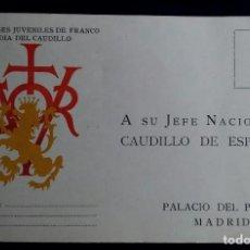 Cartoline: POSTAL FALANGES JUVENILES DE FRANCO DÍA DEL CAUDILLO A SU JEFE NACIONAL PALACIO DEL PARDO MADRID. Lote 167547644