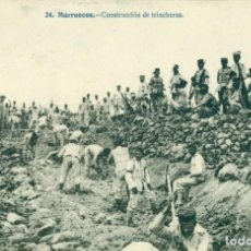 Postales: MARRUECOS. CONSTRUCCIÓN DE TRINCHERAS. HACIA 1910. RARA.. Lote 170437652