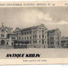 Postales: BARCELONA .- REGIMIENTO INFANTERIA ULTONIA Nº 59, VISTA PARCIAL DEL PATIO .- F.MESAS . Lote 171066870