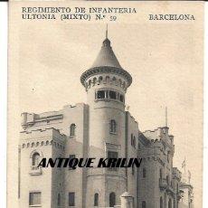 Postales: BARCELONA .- REGIMIENTO INFANTERIA ULTONIA Nº 59, DETALLE ENTRADA .- F.MESAS . Lote 171102718
