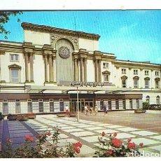 Postales: ARMEE MUSEUM DDR 2. Lote 171221707