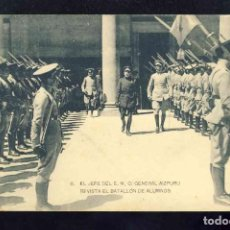 Postales: POSTAL MILITAR: EL JEFE DEL E.MC. GENERAL AIZPURU: REVISTA AL BATALLON DE ALUMNOS. Lote 171969745