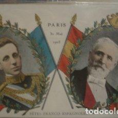 Postales: FÊTES FRANCO ESPAGNOLES PARIS 30 MAI 1905 - PORTAL DEL COL·LECCIONISTA *****. Lote 173071495