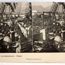 Postales: POSTAL ESTEREOSCOPICA MILITAR DE MANUFACTURA FRANCESA. A RENTER LES EMBARCATIONS. SIN CIRCULAR. Lote 173191754