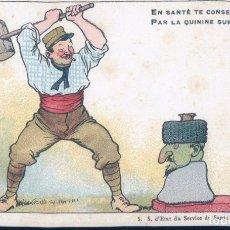 Postales: POSTAL MILITAR - ANTI PALUDISMO - EN SANTE TE CONSERVERAS PAR LA QUININE SUREMENT. Lote 176169420