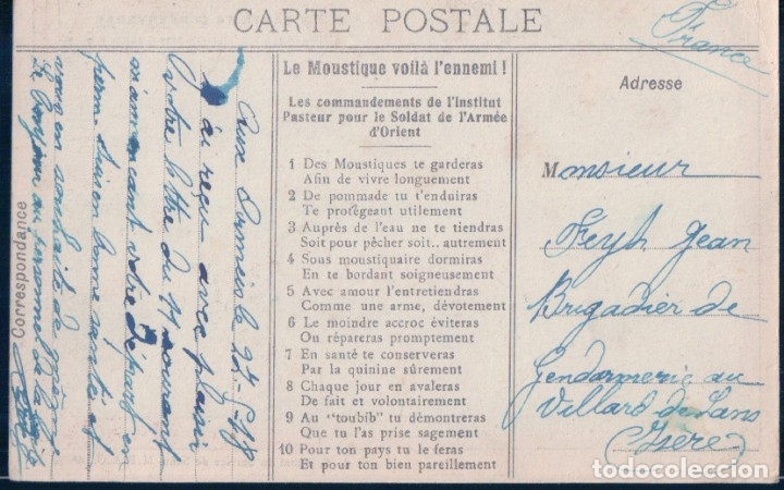 Postales: POSTAL MILITAR - ANTI PALUDISMO - EN SANTE TE CONSERVERAS PAR LA QUININE SUREMENT - Foto 2 - 176169420