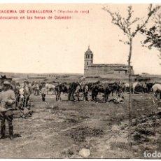 Postales: PS8209 COLECCIÓN ACADEMIA DE CABALLERÍA \'MARCHAS 1909 UN DESCANSO EN LAS HERAS DE CABEZÓN\'. Lote 176262684
