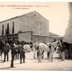 Postales: PS8210 COLECCIÓN ACADEMIA DE CABALLERÍA \'MARCHAS 1909 GRUPO LOGÍSTICO\'. PRINC. S. XX. Lote 176262938