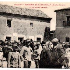 Postales: PS8213 COLECCIÓN ACADEMIA DE CABALLERÍA \'MARCHAS 1909 UN ALTO EN RENEDO\'. PRINC. S. XX. Lote 176263514