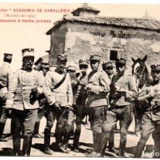 Postales: PS8214 COLECCIÓN ACADEMIA DE CABALLERÍA \'MARCHAS 1909 UN DESCANSO A MEDIA JORNADA\'. Lote 176263697