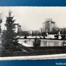 Postales: FOTO POSTAL DOMINGUEZ MADRID JARDINES DE PALACIO LEGION RAFAEL MARTINEZ ANIDO TETUAN BALDOMERO SOL. Lote 176487833