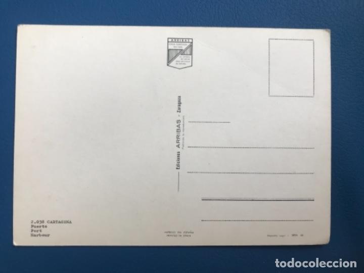 Postales: cartagena fragatas en el puerto sin circular ediciones arribas Murcia barco militar foto postal - Foto 2 - 176994409