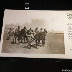 Postales: CAMPAÑA DE MELILLA SERIE 5 N8. Lote 177323738